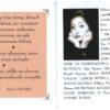 upadle_anioly___n__coward__teatr_kwadrat__warszawa_2003-page-005