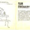 sie_kochamy__teatr_kwadrat_warszawa_1986-page-007